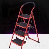 折疊梯  三四五步人字梯子家用梯伸縮移動多功能兩用樓梯加厚 KB9265【野之旅】