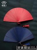 老閶門夏季古風扇子折扇古典中國風女式迷你便攜摺疊小扇子迷你