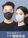 防塵口罩女冬季防寒保暖透氣韓版個性潮款印...