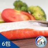 【漁季】團購用鮭魚肚條*6包(1000g±10%/包)