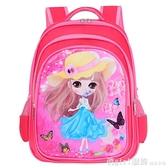 小學生書包女1-3-6一年級兒童書包女孩卡通女生小孩幼兒園雙肩包 618購物節