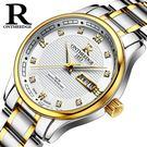 鋼帶手錶 超薄防水真皮帶精鋼帶石英男女男士腕表學生男錶