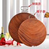 菜板實木家用圓形砧板越南鐵木案板整木切菜板廚房耐用防霉刀占板igo   圖拉斯3C百貨