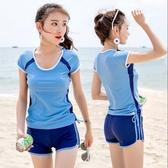 游泳衣女士2020新款分體保守遮肚顯瘦平角運動款學生大碼泳裝溫泉【快速出貨】