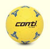CONTI 超軟橡膠手球(2號球) 黃 獨特專利橡膠材質 OH2N-YB [陽光樂活=]