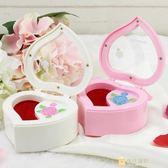虧本促銷-創意心形音樂盒實用禮品送女生友閨蜜同學小孩兒童禮物八音盒