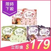 仁和堂 閃亮精油蒸氣熱敷眼罩(10片/盒) 款式可選【小三美日】發熱眼罩 眼睛暖暖包 $199