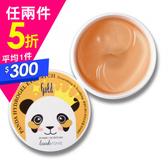 look at me【任選兩件5折】熊貓黃金水凝膠眼膜 30對 Vivo薇朵