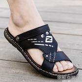 涼鞋男2019新款兩用皮涼鞋潮流時尚外穿男士拖鞋沙灘夏季個性涼拖  韓語空間