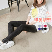 OB嚴選《BA0815-》顯瘦拼接設計渲染窄管褲.6色--適 S~XL