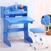 學習桌兒童書桌簡約家用課桌小學生寫字桌椅套裝書櫃組合男孩女孩 NMS漾美眉韓衣
