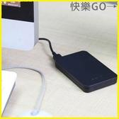外接硬碟盒 2.5英寸usb3.0行動硬碟盒子筆記本串口SSD外殼sata