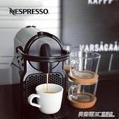 Inissia家用迷你全自動咖啡機套裝含50顆膠囊 伊衫風尚