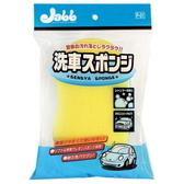 車之嚴選 cars_go 汽車用品【P-01】日本進口 Prostaff Jabb 8字形好握式洗車海綿