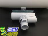 [現貨供應] Dyson V6 Mattress 吸塵器迷你電動吸頭吸塵  螨床墊吸頭 TC4