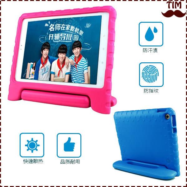 蘋果 iPad 2 3 4 Air2 Air iPad5 9.7吋 兒童防摔 矽膠殼 防摔 防撞 安全 全包保護 電視造型
