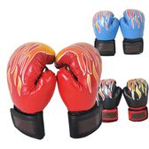 火焰手套成人拳擊手套散打手套兒童少年專業拳套訓練泰拳格斗搏擊 鹿角巷IGO
