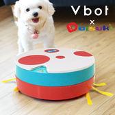 【送擦地組+濾網2入】Vbot x Daisuki 二代聯名款 i6+ 掃地機 掃地機器人 寵物機 吸塵器 (大象)