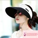 百搭韓版夏季防曬空頂大沿帽子太陽帽遮陽帽空頂女【櫻桃菜菜子】