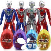 兒童益智機器人奧特曼變形蛋玩具金剛5套裝拼裝超人咸蛋男孩禮物