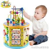 兒童玩具0-1-2-3周歲繞珠百寶箱早教益智嬰兒積木男孩女寶寶禮物igo 美芭