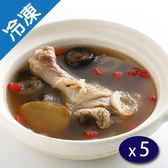 捷康大廚在家竹笙香菇枸杞雞湯380G/盒x5【愛買冷凍】