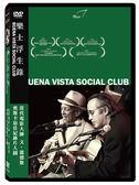 樂士浮生錄DVD(文・溫德斯)
