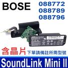 .  全新 BOSE SoundLink Mini II Mini 2 電池 含晶片 088796 088789 088772