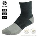[UF72] elf除臭竹炭網狀足弓寬口無痕休閒襪UF1344-灰深灰24-26