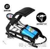 腳踏打氣筒高壓便攜式自行車電動車摩托車汽車腳踩充氣泵騎行裝備    韓小姐