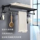 浴室置物架 衛生間浴室壁掛件廁所浴巾架免...