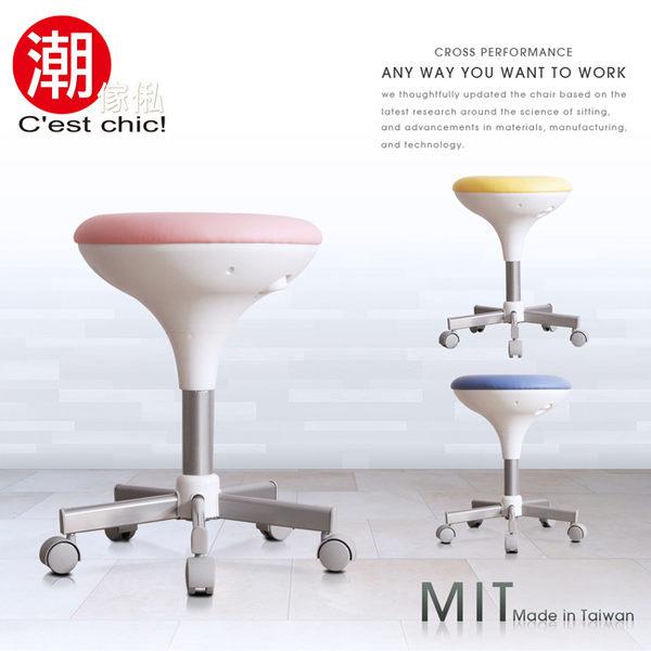 【C'est Chic】Little Star流星小鎮圓椅-Made in Taiwan - 粉藍