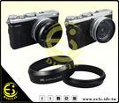 ES數位 JJC Fuji X70 專用 遮光罩 轉接環 LH-X70 LHX70 銀色 兩件式 可拆卸 金屬 遮光罩 轉接環外徑49mm