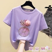 T恤 韓版短袖圓領串珠亮片立體花朵純棉打底衫-東京戀人MS.Q1176