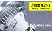 LED柔光攝影燈泡淘寶迷你小型簡易拍攝臺影棚拍照燈補光設備器材