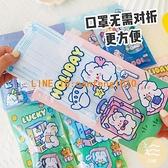10個裝口罩收納袋自封袋兒童便攜口鼻罩學生暫存袋卡通可愛防塵袋密封式【白嶼家居】