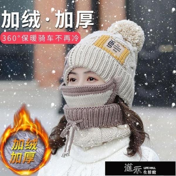 防風帽 騎電動車頭套女冬季防寒面罩保暖防風帽子騎行口罩護臉罩頭罩圍脖 【全館免運】