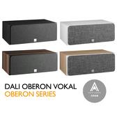 丹麥 DALI OBERON VOKAL 中置喇叭/揚聲器 (單支)