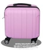 秒殺航空箱密碼小登機箱萬向輪行李箱14寸男女16拉桿箱18寸20寸子母箱學生潮LX新年交換禮物