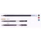 《享亮商城》UMR-5N 黑 鋼珠筆替芯 三菱