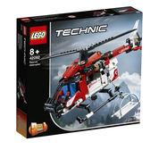 LEGO樂高 科技系列 42092 救援直昇機 積木 玩具