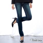 Victoria 中腰提臀燙鑽小直筒褲-女
