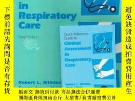 二手書博民逛書店Clinical罕見Assessment in Respiratory Care-呼吸保健的臨床評估Y3617