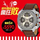 DIESEL 精品時尚男女腕錶 TimeFRAMEs 另類作風 55mm/霸氣大錶徑/DZ7343 現貨+排單!