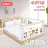 床護欄 床圍欄嬰兒防摔床護欄寶寶垂直升降嵌入式防撞兒童床邊擋板2米1.8