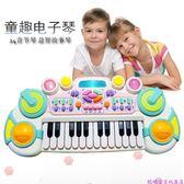 幼兒童兒童電子琴燈光音樂唱歌玩具1-6歲男孩3女寶寶初學入門24鍵CY 後街五號