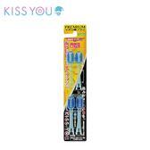 【日本kiss you】負離子牙刷補充包(極細型大刷頭軟毛H97)