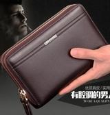 皮夾 手包男皮包真皮錢包長款大容量手拿手提包男士包包男式軟皮皮夾潮 交換禮物