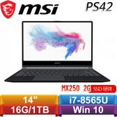 MSI微星 PS42 Modern 8RA-416TW 14吋新世代筆電 石墨黑限定版