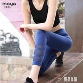 春夏緊身高腰彈力性感提臀健身褲女顯瘦跑步訓練瑜伽休閒運動褲子九分CY2261【優品良鋪】